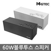 엠지텍 블루투스스피커 락클래식A20/USB재생