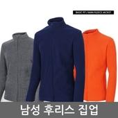[베이직후리스집업]남성폴라폴리스집업5종