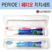 LG 페리오치약치솔세트 무료인쇄