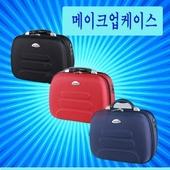 [멀티백] 화장품가방/가방/멀티가방/다용도가방