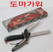 도마가위/인기상품/클레버커터/캠핑가위