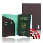 페니체 해킹방지 여권지갑 (S)