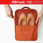 신발가방파우치 -  : OFT017