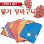 [시장가방] 딸기장바구니/물고기/강아지/꽃무늬/체크장바구니