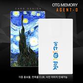 에이전트 카드형OTG 메모리 8G