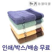 송월타올 수건 샤보렌 달40