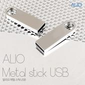 ALIO 메탈스틱USB메모리4G