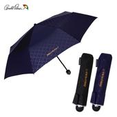 아놀드파마우산 3단폰지모리스엠보 3단우산