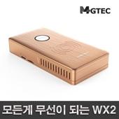 WX2 무선충전+무선외장하드기능+공유기/스마트폰필수품