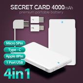 [보조배터리] 시크릿카드 5핀+8핀+C타입 4000mAh