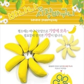 바나나 시장가방/딸기/강아지 장바구니/부직포/카트