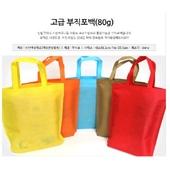 고급 부직포가방 80g /학원가방/신주머니/쇼핑백