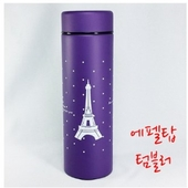 에펠탑 텀블러 250ml/텀블러/보틀/죽통/물병 /컵