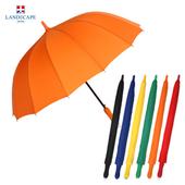 랜드스케이프우산 60폰지칼라멜빵/오렌지 장우산