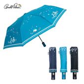 아놀드파마우산 3단전자동핑구 3단자동우산