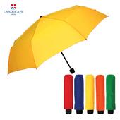 랜드스케이프우산 3단폰지칼라/옐로우 3단우산