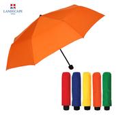 랜드스케이프우산 3단폰지칼라/오렌지 3단우산