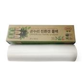 온누리 친환경롤팩 25*35cm (100매)