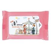 20매 분홍물티슈