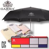 가르시아 3단 심플 완전자동 우산+몬드리안 타월세트