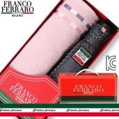 [우산선물세트]프랑코페라로 3단 엠보+컬러블럭 타월세트