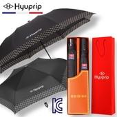 [우산선물세트]협립 2단+3단 커넥션보다 완전자동 우산세트