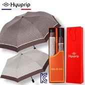 [우산선물세트]협립 2단+3단 태극패턴 우산세트