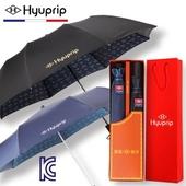 [우산선물세트]협립 2단+3단 내부펄 골드패턴 우산세트