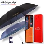 협립 2단 65+3단 골드패턴 우산세트