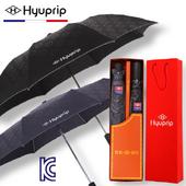 [우산선물세트]협립 2단+3단 엠보 바이어스 완전자동 우산세트