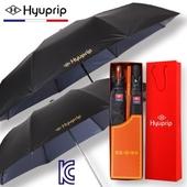[우산선물세트]협립 2단 65+3단 70 내부펄 블랙 완자 우산세트
