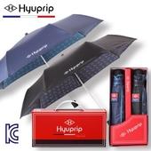 [우산선물세트]협립 3단 초경량 골드패턴 우산 2P세트