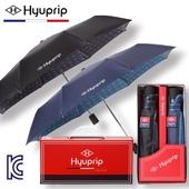 협립 3단 골드패턴 완전자동 우산 2P세트