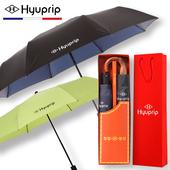 협립3단원목곡자손완전자동+3단수동심플 우산세트