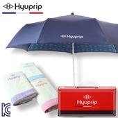 [우산선물세트]협립 3단 초경량 골드패턴 우산+눈꽃타월세트