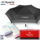 [우산선물세트]협립 3단 6K 커넥션보다 완전자동 우산+눈꽃타월세트