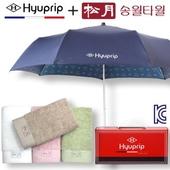 [우산선물세트]협립 3단 초경량 골드패턴 우산+송월타월세트