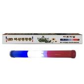 마르띠엘 LED 삼색경광등