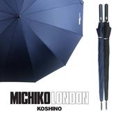 미치코런던 3HHL01F1A 장우산