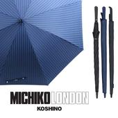 미치코런던 3HHL01F6 장우산
