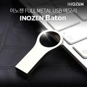 이노젠 Baton 메탈USB(64G)