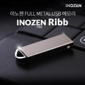 이노젠 Ribb 메탈USB(8G)