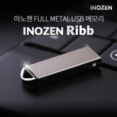 이노젠 Ribb 메탈USB(16G)