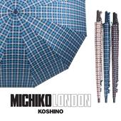 미치코런던 3HH701F6 장우산