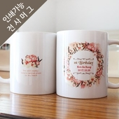 [컵(도자기머그)]전사용 플라워 머그1p