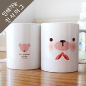 [컵(도자기머그)]전사용 베어 머그1p