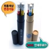 원형지우개연필 3본입세트