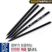 (컬러인쇄)흑목원형지우개연필