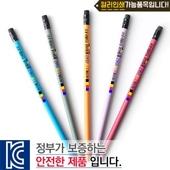 (컬러인쇄)파스텔연필