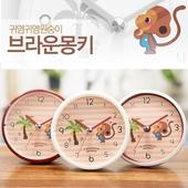 귀염원숭이브라운몽키 흡착방수시계